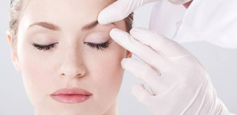 Estetik Gözkapağı Ameliyatı