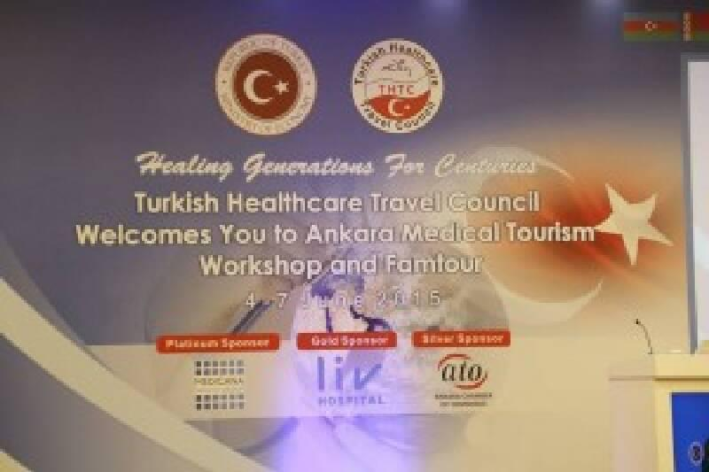 Информационный тур в Анкару