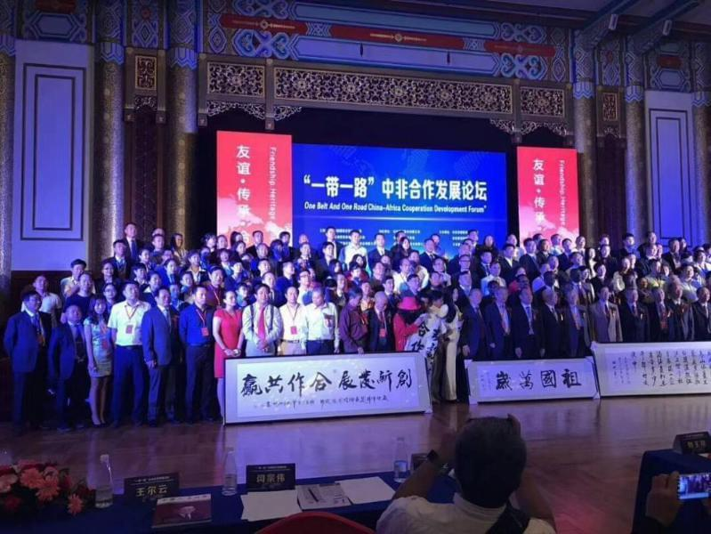 NEWS FROM EXECUTIVE MEMBER COUNTRIES